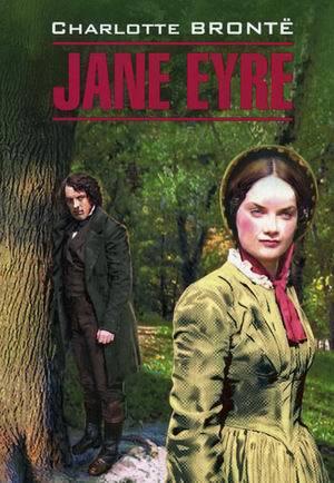 Jane Eyre - купити і читати книгу