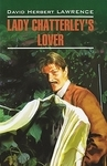 Lady Chatterley's Lover / Любовник леди Чаттерлей