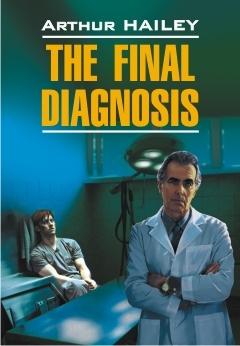 """Купить книгу """"The final diagnosis"""""""