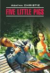 Five little pigs / Пять поросят - купить и читать книгу