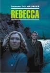 Rebecca - купить и читать книгу