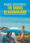The Snows of Kilimanjaro / Снега Килиманджаро