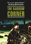 The Narrow Corner - купить и читать книгу