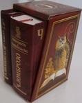 Гениальность и помешательство Мысли (подарочный комплект миниатюр из 2 книг)