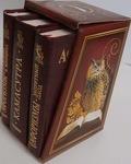 Камасутра. Афоризмы мужчина и женщина. Афоризмы Запретный плод (подарочный комплект миниатюр из 3 книг)