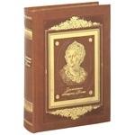 Знаменитые женщины России (подарочное издание)