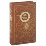 Камчатские экспедиции (подарочное издание)