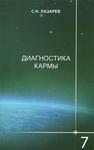 Торрент к программе scad с крючком на русском языке