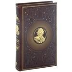 Честь, слава, империя. Труды, артикулы, переписка, мемуары (эксклюзивное подарочное издание)
