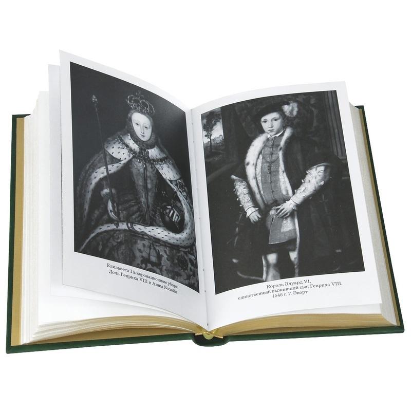 """Купить книгу """"Великие Тюдоры. """"Золотой век"""" (подарочное издание)"""""""
