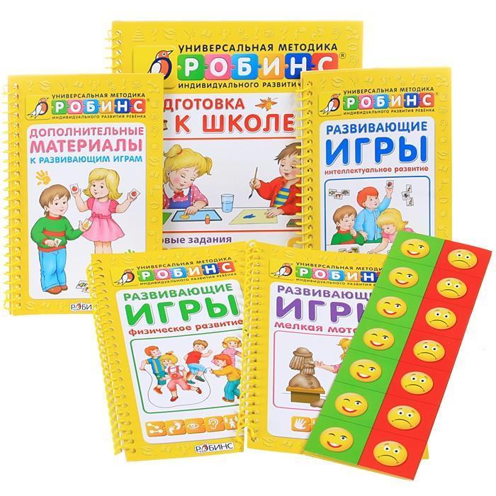 """Купить книгу """"Подготовка к школе ребенка от 5 до 7 лет (комплект из 5 книг)"""""""