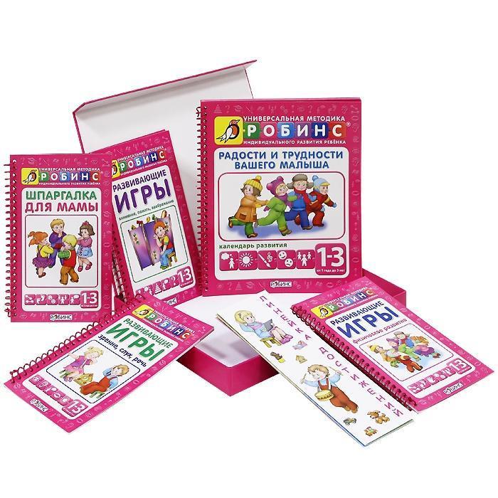 """Купить книгу """"Развитие малыша от 1 года до 3 лет. Комплект для родителей"""""""