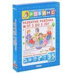 Развитие ребенка от 3 до 5 лет (комплект из 5 книг)