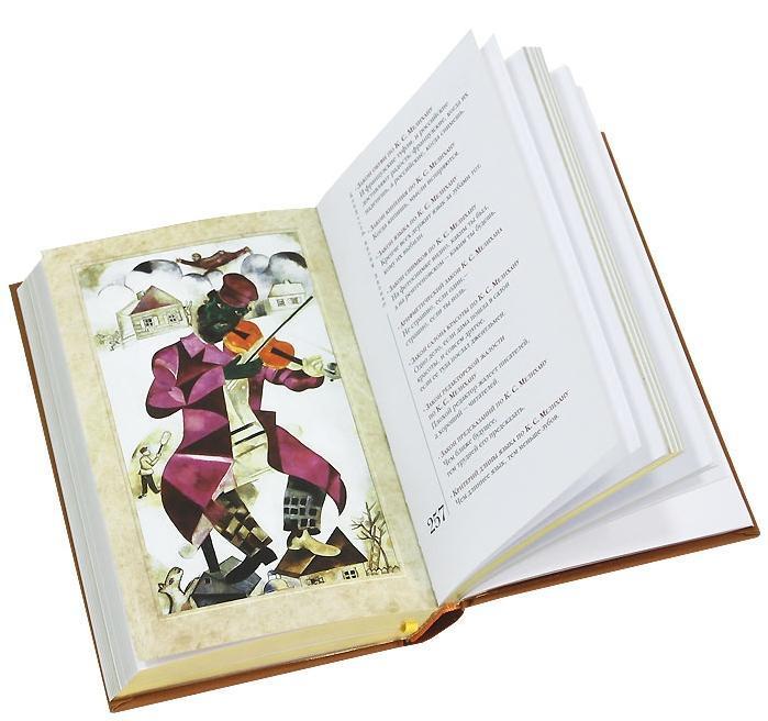 """Купить книгу """"Кнут и пряник. Принципы мудрого руководителя (подарочный комплект из 2 книг)"""""""