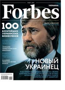 "Купить книгу ""Forbes (май 2013)"""