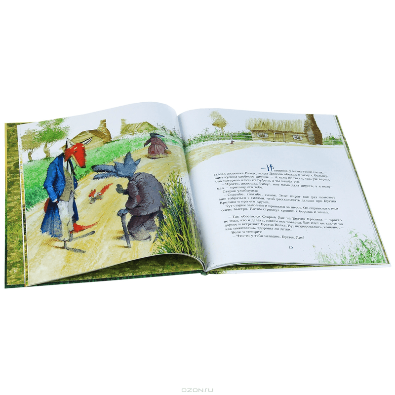 """Купить книгу """"Сказки дядюшки Римуса. Братец Кролик — рыболов"""""""