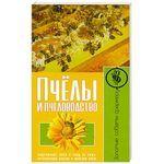 Пчелы и пчеловодство. Организация пасеки. Содержание пчел и уход за ними. Болезни пчел