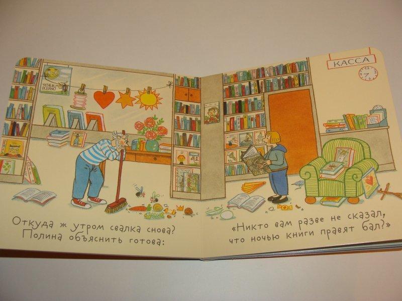 """Купить книгу """"Альфред"""""""