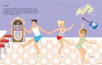 "Купить книгу ""Танцы"""
