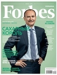 Forbes (Июнь 2013)