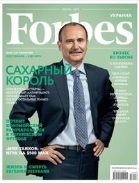 """Купить книгу """"Forbes (Июнь 2013)"""""""