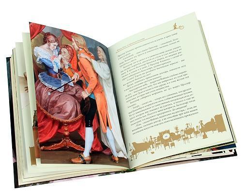 """Купить книгу """"Крошка Цахес, по прозванию Циннобер (подарочное издание)"""""""