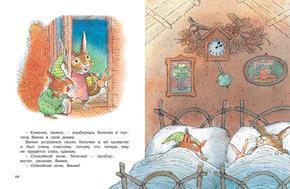 сказки для маленьких детей перед сном слушать онлайн бесплатно