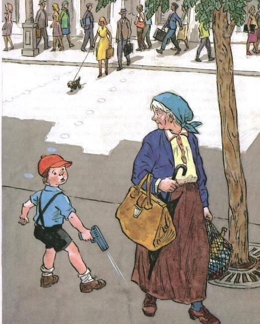 """Купить книгу """"Живая шляпа"""""""