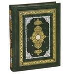 """Книга """"Священная история согласно Корану (подарочное издание)"""" обложка"""
