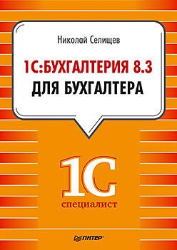 заявление на регистрацию ип 2019 в казахстане