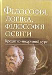 Обложки книг Р.О. Додонова