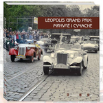 Leopolis Grand Prix: Минуле і сучасне