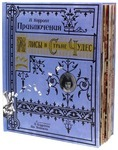 Приключения Алисы в Стране Чудес - купити і читати книгу