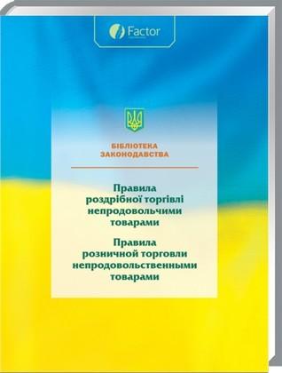 Проверить паспорт на действительность уфмс россии официальный