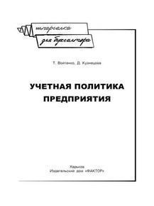 Отчет О Прохождении Производственной Практики