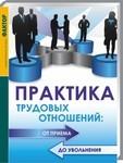 Обложка книги О. Михайленко