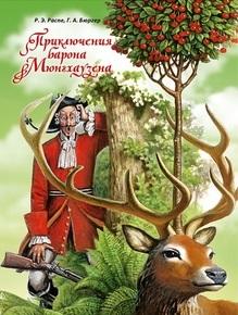 Читать книгу Пригоди Аліси в Дивокраї