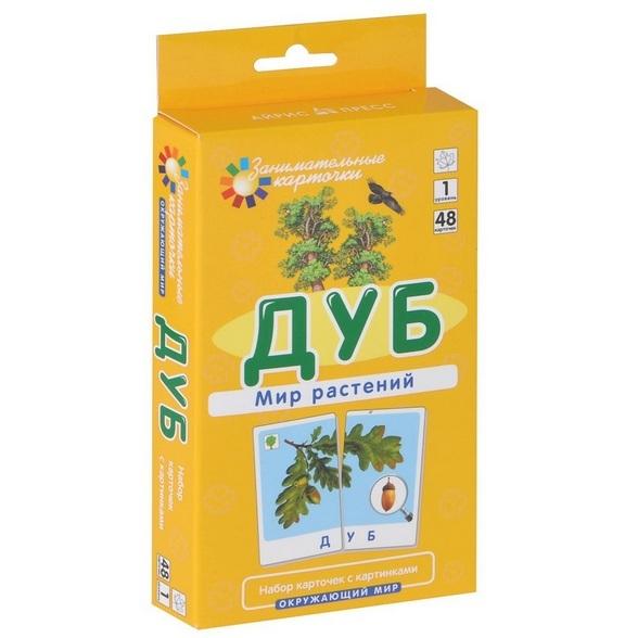 """Купить книгу """"Дуб. Мир растений. Окружающий мир (набор из 48 карточек)"""""""