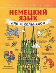Обложка книги Сергей Матвеев