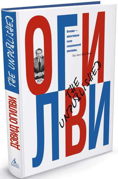 "Купить книгу ""The unpublished"""