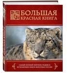 Обложка книги Оксана Скалдина