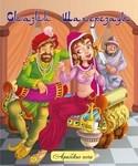 Сказки Шахерезады