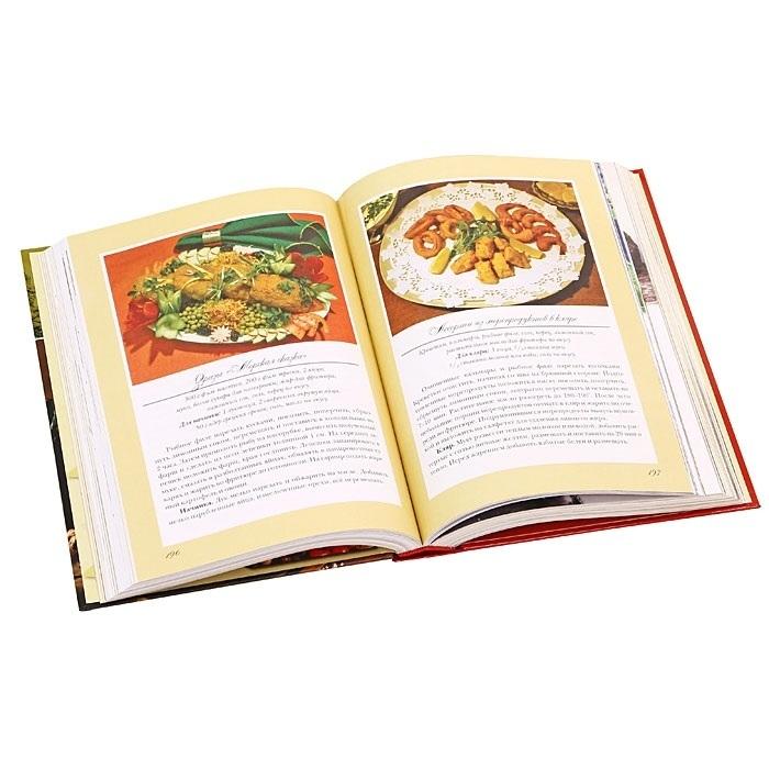 Интернет магазин букинист кулинария фото книг