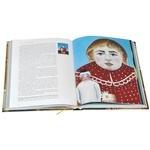 """Купить книгу """"Шедевры мировой живописи. Как отличать, смотреть и понимать"""""""