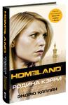 Homeland: Родина Кэрри