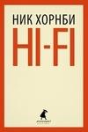 """Купить книгу """"Hi-Fi"""""""