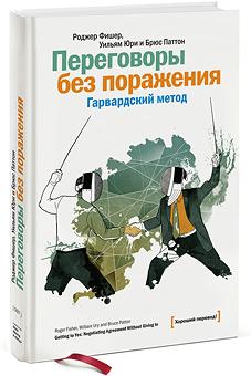 """Купить книгу """"Ключевые навыки (комплект из 3 книг)"""""""