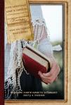 """Обложка книги """"Клуб любителей книг и пирогов из картофельных очистков"""""""