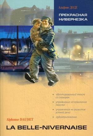 """Купить книгу """"La Belle-Nivernaise / Прекрасная Нивернезка"""""""