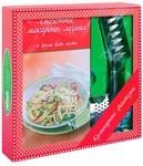 Спагетти, макароны, лазанья и другие виды пасты